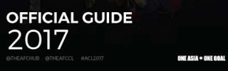 2017 ACL Media Guide