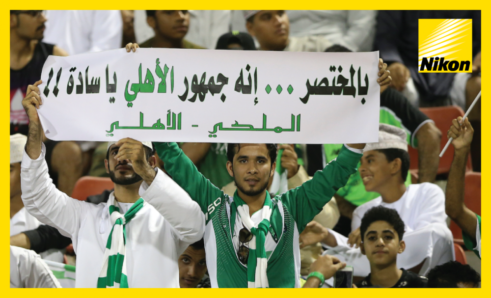 Al Ahli fans display a message of support for the Jeddah club as an exciting first leg of their AFC Champions League quarter-final with Persepolis ends 2-2 on Tuesday.