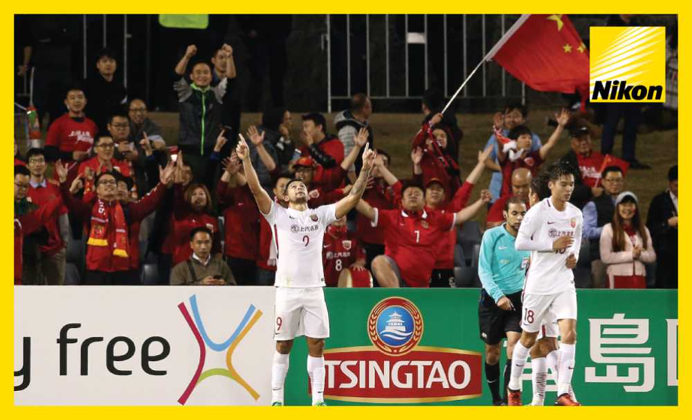 Elkeson looks to the heavens as Shanghai SIPG fans worship their number nine after the Brazilian levels before the Chinese side lose 3-2 at Western Sydney Wanderers as Group F of the AFC Champions League draws to a close on Wednesday.