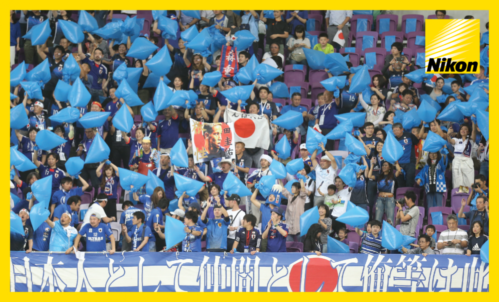 Passionate traveling contingent inspires Japan to a 2-0 victory over the United Arab Emirates on Matchday Six as the FIFA World Cup Russia 2018 hopefuls remain level on points with Saudi Arabia at the top of Group B