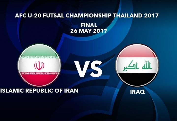 M53 FINAL ISLAMIC REPUBLIC OF IRAN vs IRAQ