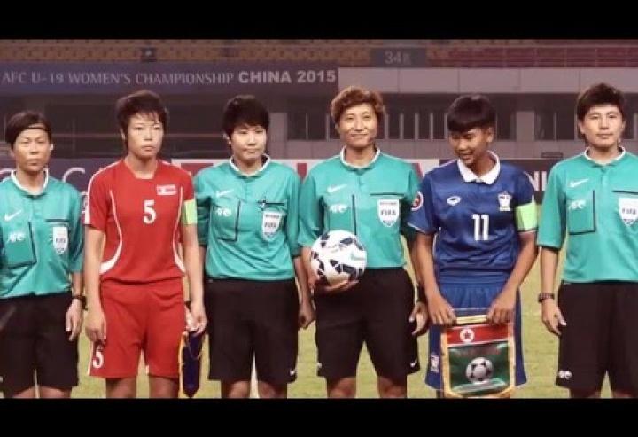 AFC U19 Women's Championship Qualifiers 2017
