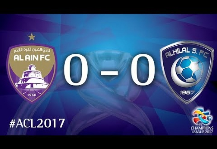 Al Ain vs Al Hilal (AFC Champions League 2017: Quarter final – 1st Leg)