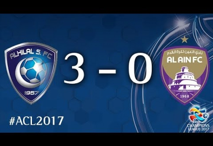 Al Hilal vs Al Ain (AFC Champions League 2017: Quarter Final - 2nd Leg)