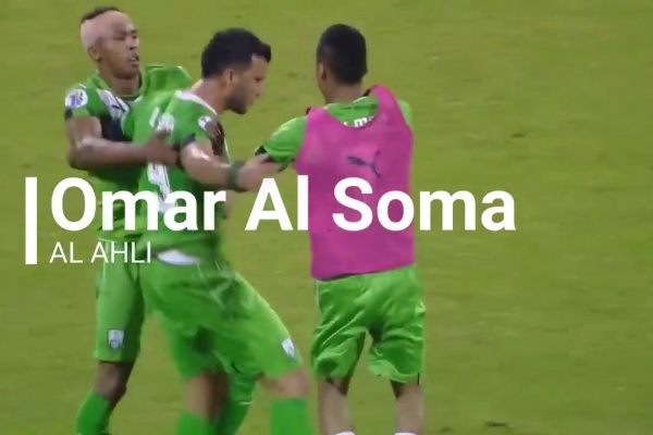 Players to Watch: Omar Al Soma