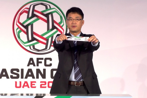 AFC Asian Cup UAE 2019 Qualifiers Final Round  - Draw Highlights