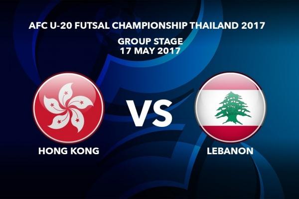 M12 HONG KONG vs LEBANON - AFC U-20 Futsal Championship Thailand 2017