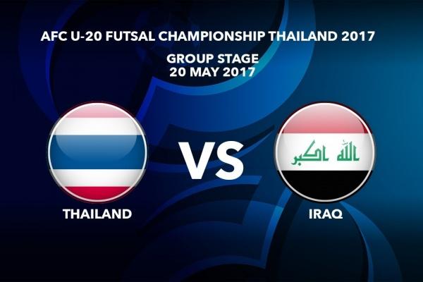 #AFCU20FC THAILAND 2017 - M45 Thailand vs Iraq - Highlights