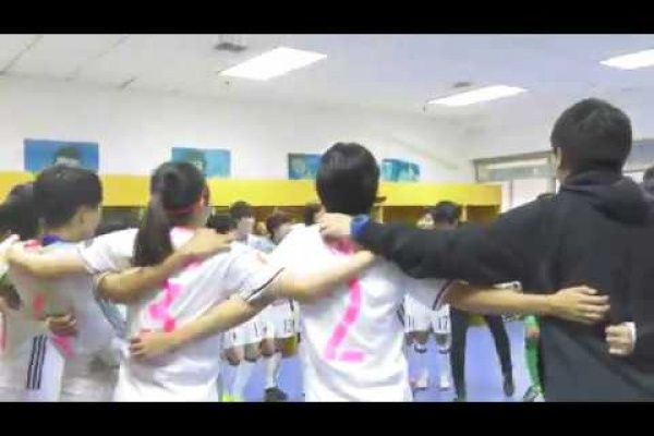 #AFCU19W: Japanese players celebrating in the dressing room