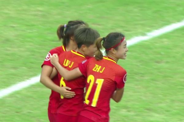 AFC U-19 Women's Championship China 2017 - Group Stage HL