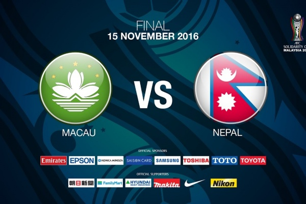 #AFC SOLIDARITY CUP 1st / 2nd Placing Macao vs Nepal   News Report