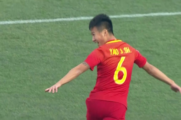 Yao Junsheng hands China the early lead against Qatar!
