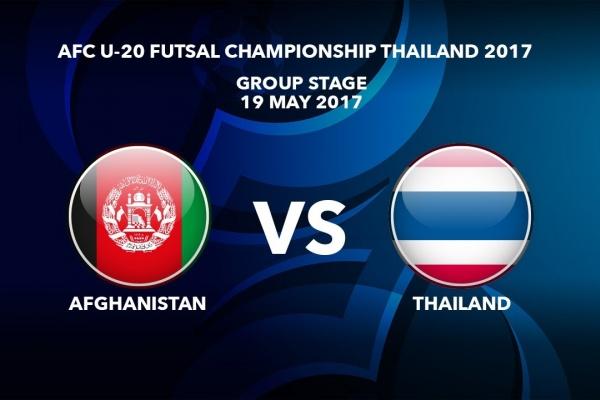 #AFCU20FC THAILAND 2017 - M36 Afghanistan vs Thailand- Highlights