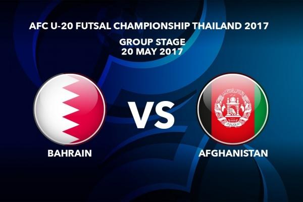 M41 BAHRAIN vs AFGHANISTAN - AFC U-20 Futsal Championship Thailand 2017