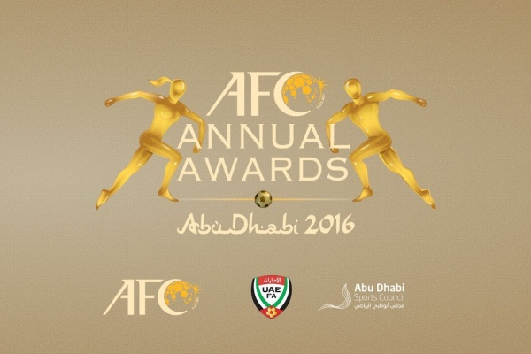 HIGHLIGHTS: AFC Annual Awards 2016 Abu Dhabi