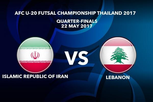 #AFCU20FC THAILAND 2017 - M47 IR Iran vs Lebanon - Video News