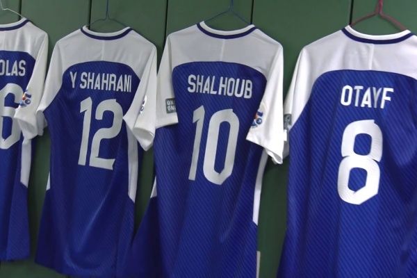 Inside the dressing rooms of Al Hilal and Urawa Red Diamonds!