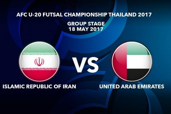 M20 ISLAMIC REPUBLIC OF IRAN vs UNITED ARAB EMIRATES - AFC U-20 Futsal Championship Thailand 2017