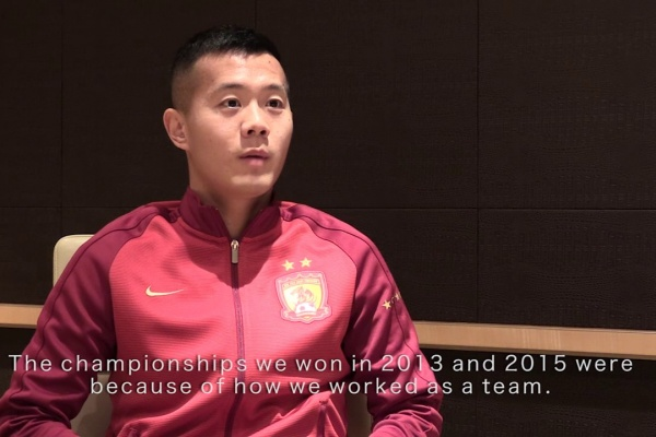 Huang Bowen on Guangzhou Evergrande's 2013 and 2015 ACL Success
