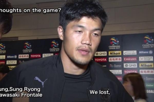 Post match interview: Jung Sung-ryong
