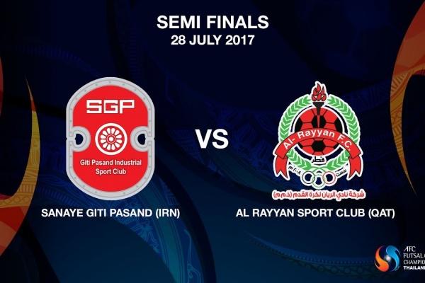 M24 - Sanaye Giti Pasand (IRN) vs AL RAYYAN SPORT CLUB (QAT)