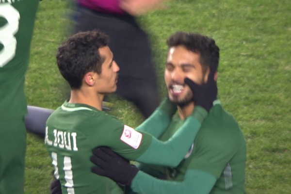 #AFCU23: One Asia One Goal B