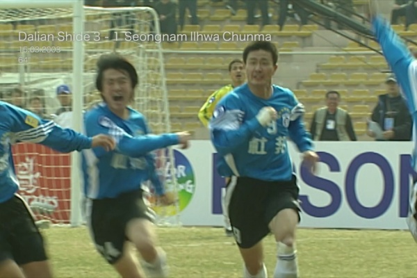 Hao Haidong - ACL2003 Top Scorer