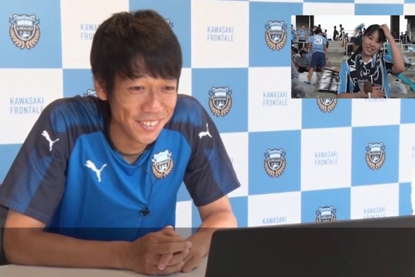 Kawasaki Frontale fans send messages of support to Kengo Nakamura