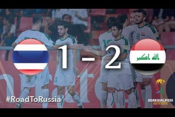 Thailand vs Iraq (2018 FIFA World Cup Qualifiers)
