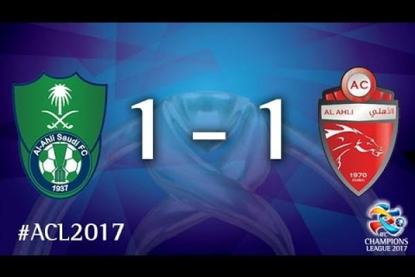 Al Ahli Saudi FC vs Al Ahli (AFC Champions League 2017: Round of 16 - 1st Leg)