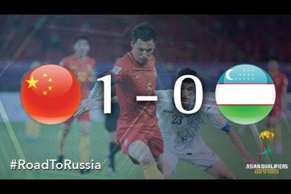 China vs Uzbekistan (2018 FIFA World Cup Qualifiers)