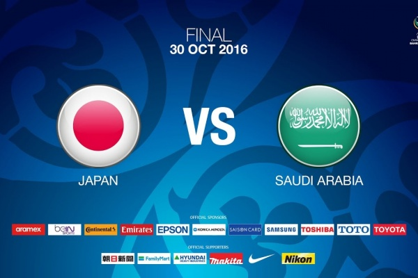 #AFCU19 Final - Japan vs Saudi Arabia - News Report