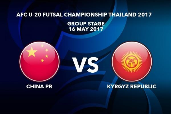 #AFCU20FC THAILAND 2017 - M02 China PR vs Kyrgyz Republic - Highlights