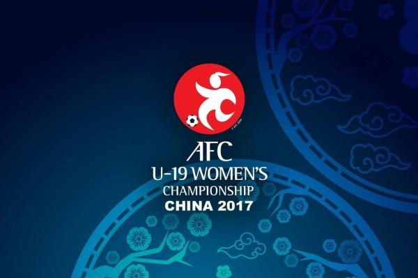 AFC U-19 Women's Championship China 2017 - Semi Final #01 DPR KOREA vs AUSTRALIA
