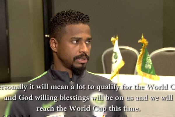 Nasser Al Shamrani expects attacking display from Australia