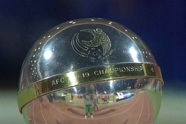 Japan vs Saudi Arabia (AFC U-19 Championship: Final)