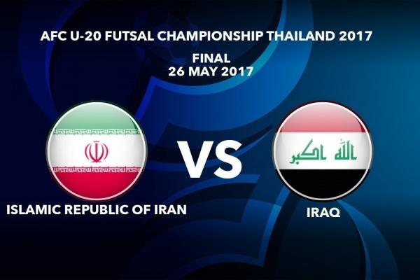 #AFCU20FC THAILAND 2017 - FINAL - ISLAMIC REPUBLIC OF IRAN vs IRAQ - Video News