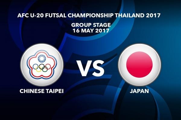 M06 CHINESE TAIPEI  vs JAPAN - AFC U-20 Futsal Championship Thailand 2017