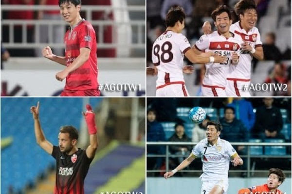Allianz Goal Of The Week (AFC Champions League: Matchday 4)