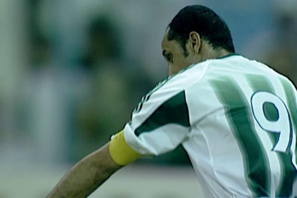 Great Grounds of Asia: King Fahd International Stadium