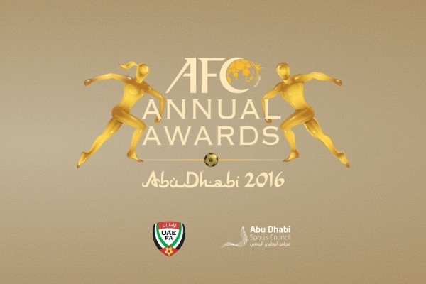 LIVE! AFC Annual Awards 2016: Emirates Palace, Abu Dhabi