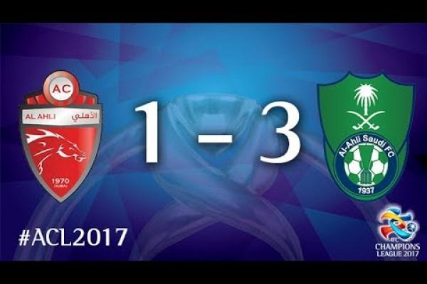 Al Ahli (UAE) vs Al Ahli Saudi FC (AFC Champions League 2017: Round of 16 – 2nd Leg)