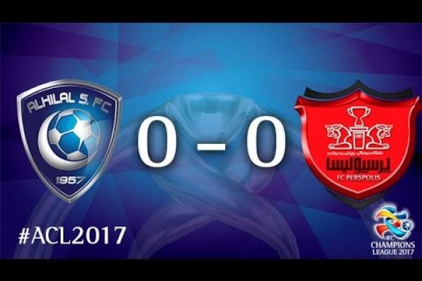 Al Hilal vs Persepolis (AFC Champions League 2017 : Group Stage - MD5)
