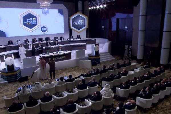 27th AFC Congress 2017 - Video News