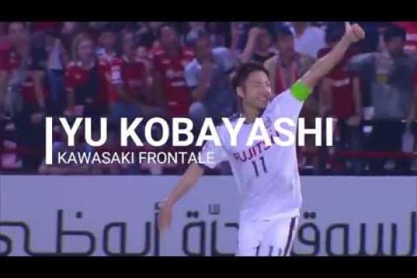 Players to Watch: Yu Kobayashi