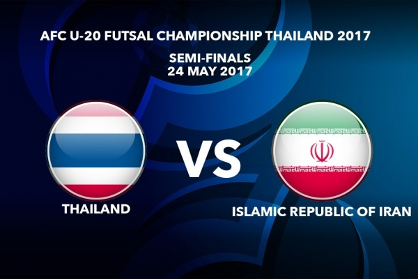 M50 SF1 THAILAND vs ISLAMIC REPUBLIC OF IRAN