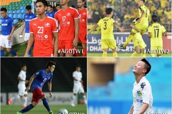 Allianz Goal of the Week (AFC Cup 2017: April 17-19)