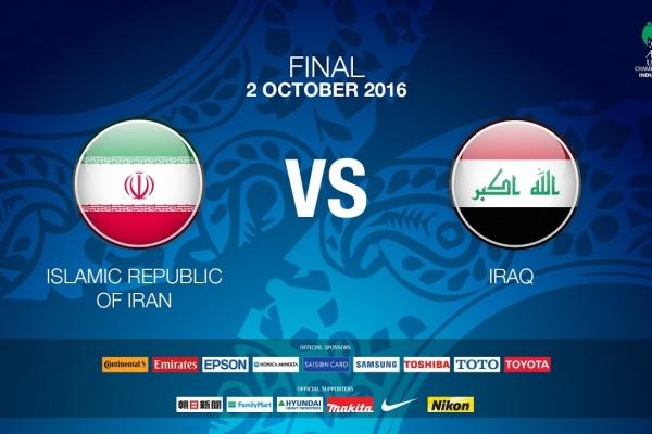 #AFCU16 M31 IRN vs IRQ News (FINAL) - News Report