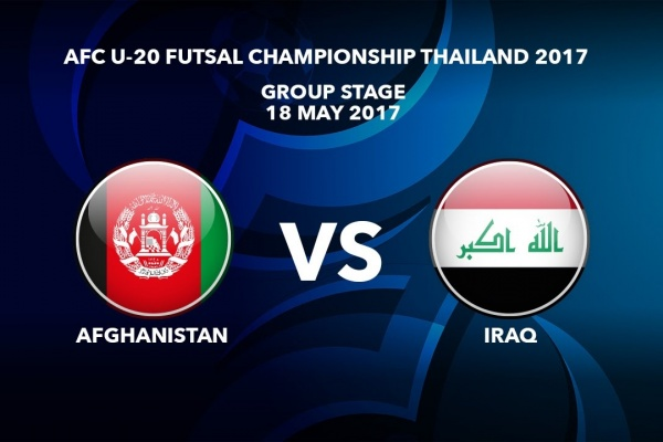 #AFCU20FC THAILAND 2017 - M25 Afghanistan vs Iraq - Highlights