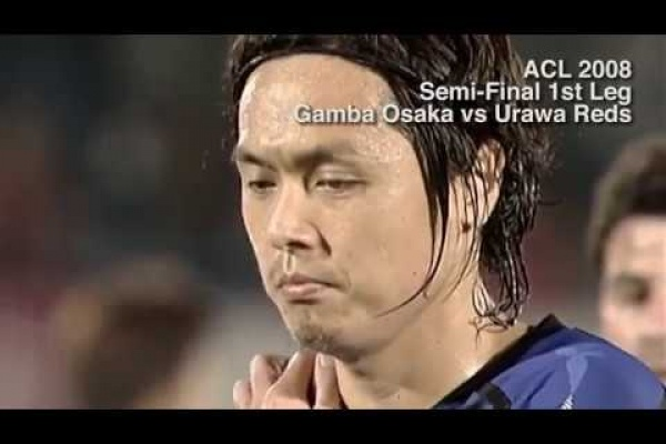 My Favourite AFC Champions League Match: Yasuhito Endo